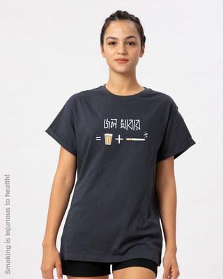 Shop Jolkhabar Boyfriend T-Shirt-Front