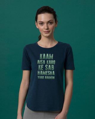 Shop Kaam Aisa Karo Basic Round Hem T-Shirt-Front