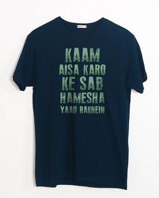 Shop Kaam Aisa Karo Half Sleeve T-Shirt-Front