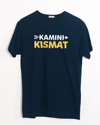 Buy Kamini Kismat Half Sleeve T-Shirt Online India @ Bewakoof.com
