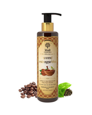 Shop Khadi Essentials Coffee & Red Moroccan Clay Hair Shampoo with Green Tea for Strong Shiny Hair-Front