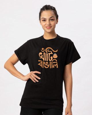 Shop Khanti Bangali Boyfriend T-Shirt-Front