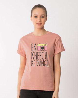 Shop Kheech Ke Boyfriend T-Shirt-Front