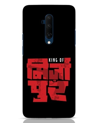 Shop King Of Mirzapur OnePlus 7T Pro Mobile Cover-Front