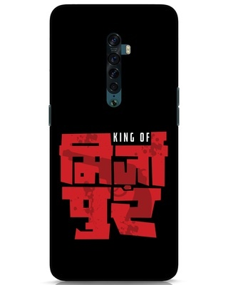 Shop King Of Mirzapur Oppo Reno 2 Mobile Cover-Front