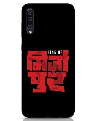 Shop King Of Mirzapur Samsung Galaxy A50 Mobile Cover-Front