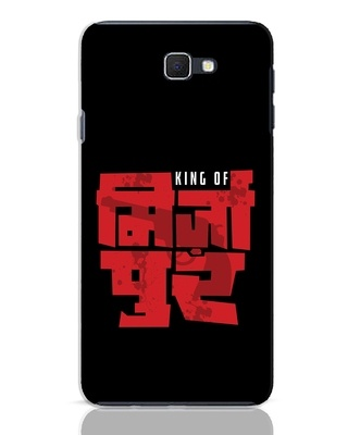 Shop King Of Mirzapur Samsung Galaxy J7 Prime Mobile Cover-Front