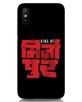 Shop King Of Mirzapur Xiaomi Redmi 9A Mobile Cover-Front
