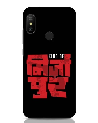 Shop King Of Mirzapur Xiaomi Redmi Note 6 Pro Mobile Cover-Front