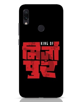 Shop King Of Mirzapur Xiaomi Redmi Note 7 Pro Mobile Cover-Front