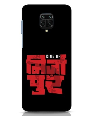 Shop King Of Mirzapur Xiaomi Redmi Note 9 Pro Mobile Cover-Front