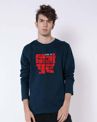 Shop King Of MRZPR Full Sleeve T-Shirt Navy Blue-Front