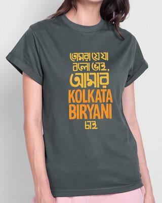 Shop Kolkata Biryani Boyfriend T-Shirt-Front