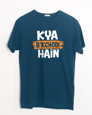 Buy Kya Hai Half Sleeve T-Shirt Online India @ Bewakoof.com