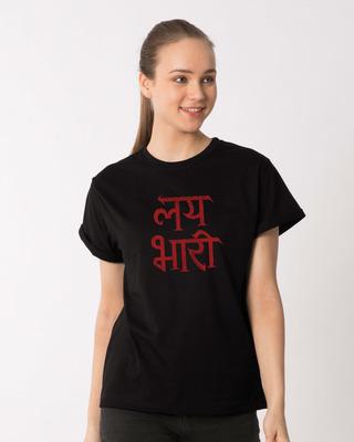 Shop Lai Bhari Boyfriend T-Shirt-Front