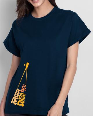 Shop Lal Matir Pothe Boyfriend T-Shirt-Front