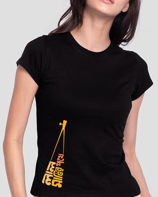 Shop Lal Matir Pothe Half Sleeve T-Shirt-Front