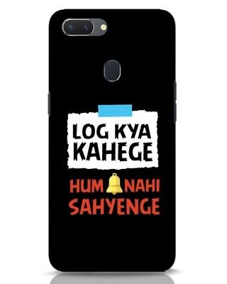 Shop Log Kya Kahenge Realme 2 Mobile Cover-Front