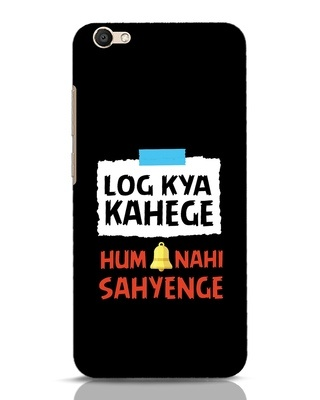 Shop Log Kya Kahenge Vivo V5 Mobile Cover-Front