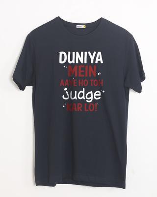 Shop Love Kar Lo Half Sleeve T-Shirt-Front