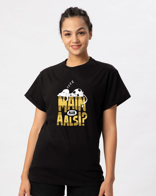 Shop Main Aur Aalsi Boyfriend T-Shirt-Front