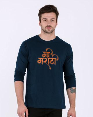 Shop Me Marathi Full Sleeve T-Shirt-Front