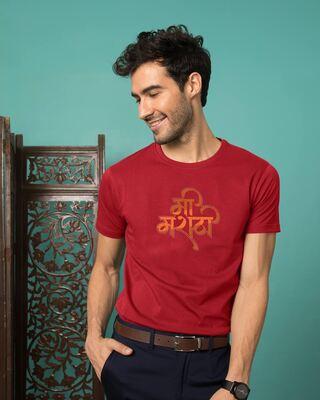 Shop Mi Marathi Half Sleeve T-Shirt-Front