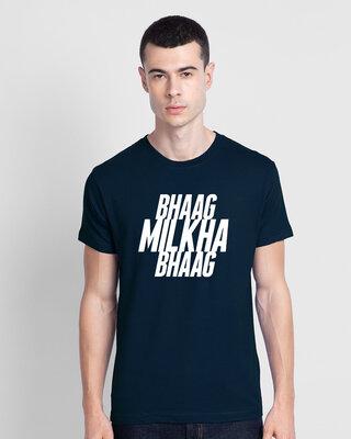 Shop Mojotrack Bhaag Milkha Bhaag T-Shirt-Front