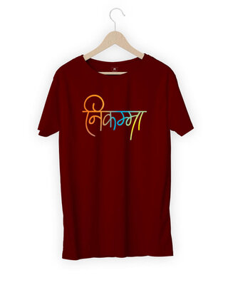 Shop Mojotrack Nikamma Men Funny T-Shirt-Front