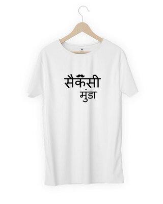 Shop Mojotrack Sexy Munda Men Funny T-Shirt-Front