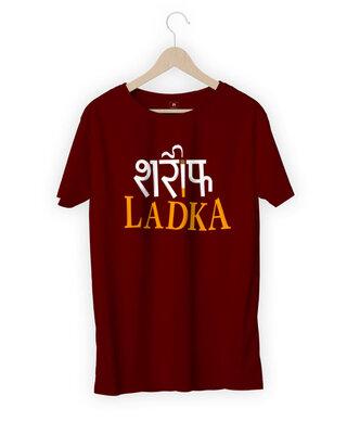 Shop Mojotrack Sharif Ladka Men Funny T-Shirt-Front