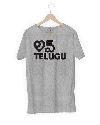 Shop MOJOTRACK Telugu Mens Half Sleeve T-Shirt-Front