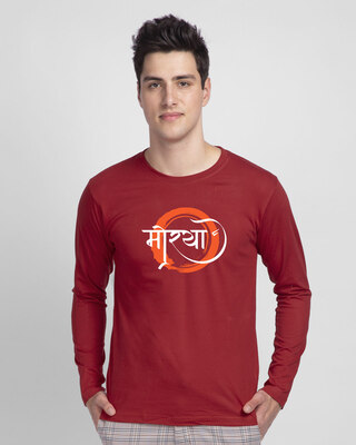 Shop Moraya Full Sleeve T-Shirt Bold Red-Front
