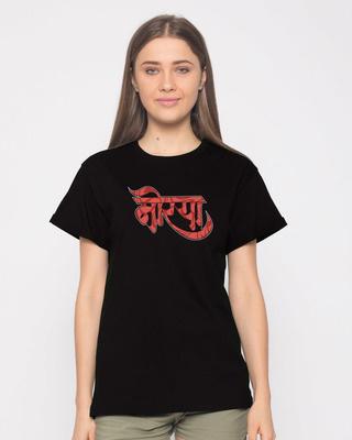 Shop Morya Boyfriend T-Shirt-Front