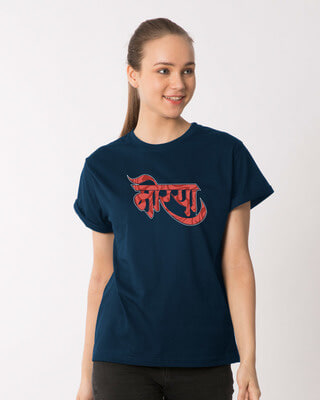 16eebdbf9 Marathi T Shirts | Buy Marathi Slogans T Shirts at Rs.259 | Bewakoof.com