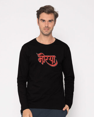 Buy Morya Full Sleeve T-Shirt Online India @ Bewakoof.com