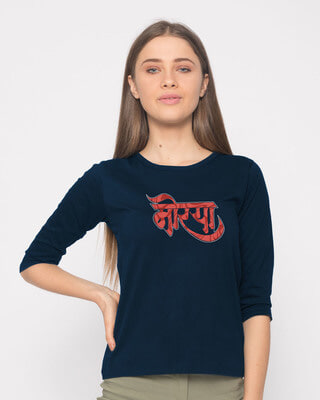 Shop Morya Round Neck 3/4th Sleeve T-Shirt-Front