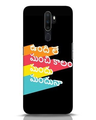 Shop Mundu Munduna Oppo A5 2020 Mobile Cover-Front