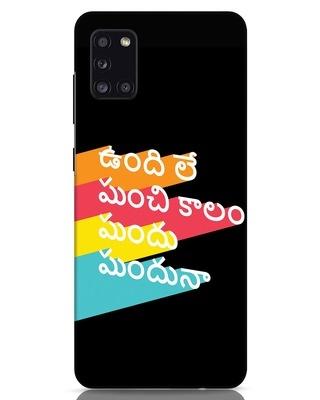 Shop Mundu Munduna Samsung Galaxy A31 Mobile Cover-Front
