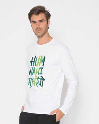 Buy Nahi Sudhrenge Full Sleeve T-Shirt Online India @ Bewakoof.com