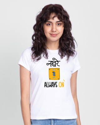 Shop Nakhre always On Women's Printed White T-shirt-Front