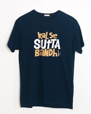 Buy No Sutta Half Sleeve T-Shirt Online India @ Bewakoof.com