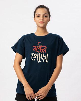Shop Noshter Gora Boyfriend T-Shirt-Front