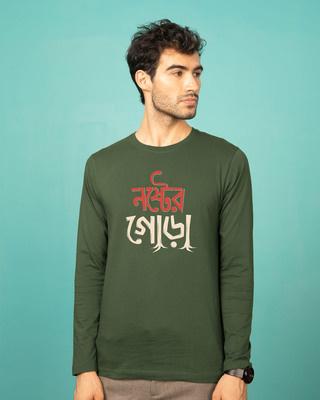 Shop Noshter Gora Full Sleeve T-Shirt-Front