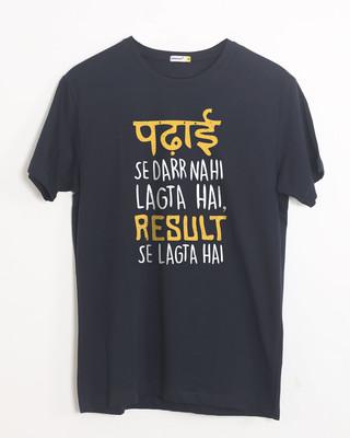 Buy Padhai Se Darr Half Sleeve T-Shirt Online India @ Bewakoof.com