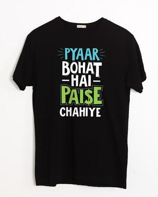Shop Paise Chahiye Half Sleeve T-Shirt-Front