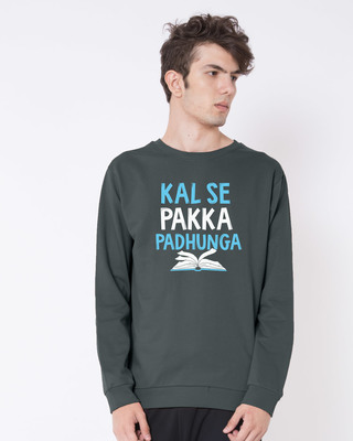Shop Pakka Padhunga Fleece Sweater-Front