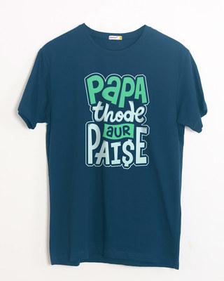 Shop Papa Thode Aur Paise Half Sleeve T-Shirt-Front