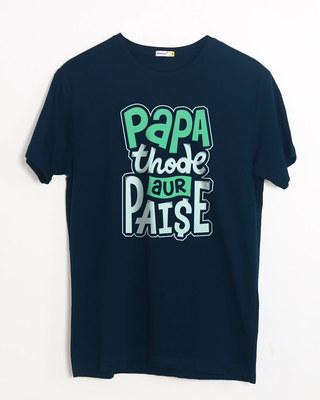 Buy Papa Thode Aur Paise Half Sleeve T-Shirt Online India @ Bewakoof.com
