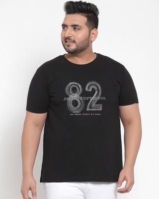 Shop PlusS Men T-Shirt Half Sleeves-Front